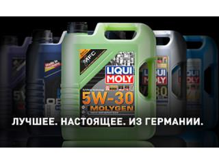 Линейка смазочных материалов Liqui Moly